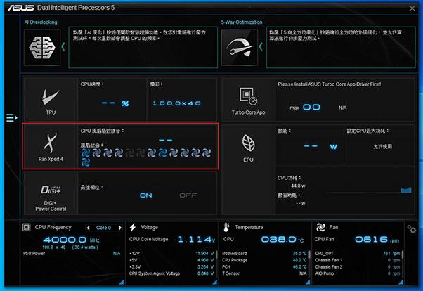 Best ASUS Laptop Fan Control Windows 10